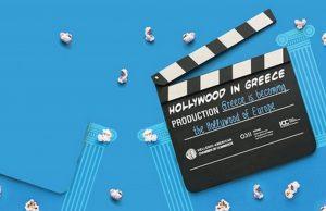 Голливуд снова в Греции
