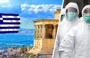 Греция обновила сроки въезда для российских туристов